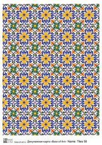 Tiles 58
